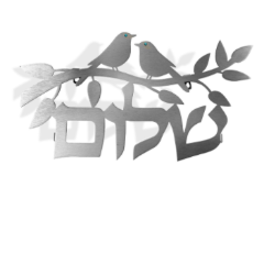 Silver Shalom and Birds Floating Letters Plaque by Dorit Klein