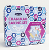Hanukkah Baking Set
