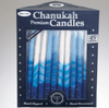 Blue, Light Blue and White Premium Hanukkah Candles - ModernTribe