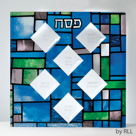 Rite Lite Seder Plate Stained Glass Square Seder Plate
