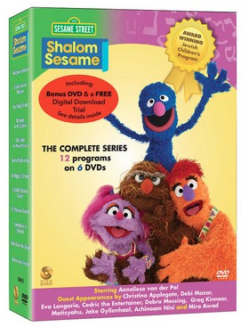 New Shalom Sesame Thin Pack (12 Episodes on 6 DVDs + Bonus)