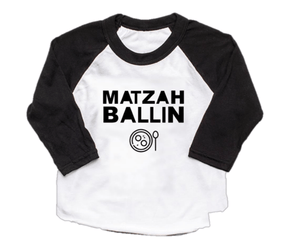 Matzah Ballin' Baseball T-Shirt - Kid Sizes