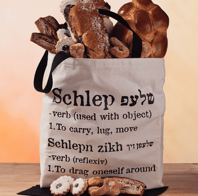 Hungry Schlepper Gift Basket