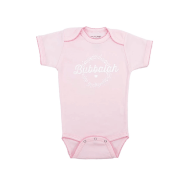 Bubbalah Solid Rose Petal Short Sleeve Onesie