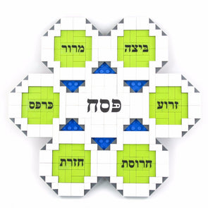 2-in-1 Custom Lego® Seder Plate