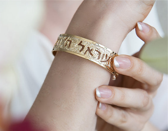 Shema Gold Cuff Bracelet by Keren Peled - ModernTribe
