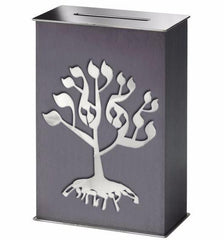Gray Tree of Life Tzedakah Box