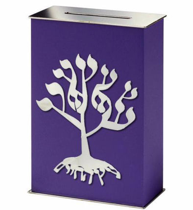 Purple Tree of Life Tzedakah Box