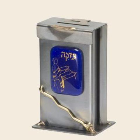 Gary Rosenthal Tzedakah Box Medium Bar Mitzvah Tzedakah Box by Gary Rosenthal
