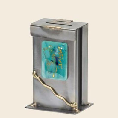 Medium Bat Mitzvah Tzedakah Box by Gary Rosenthal