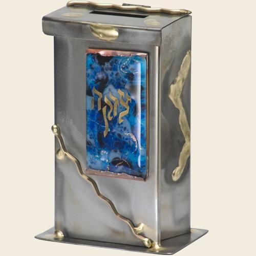 Extra-Large Blue Tzedakah Box by Gary Rosenthal