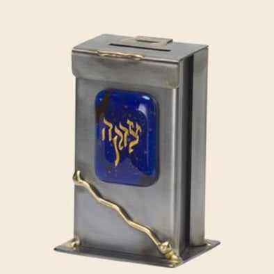Medium Blue Tzedakah Box by Gary Rosenthal