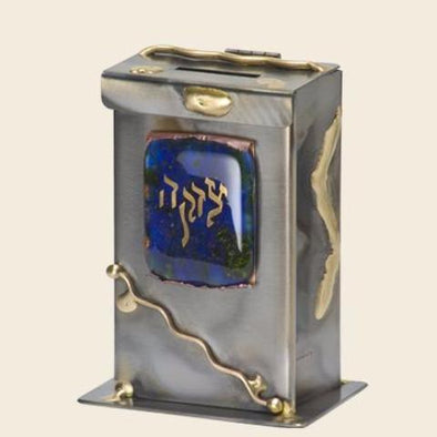 Large Blue Tzedakah Box by Gary Rosenthal
