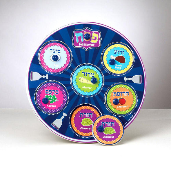 Passover Seder Plate Wood Puzzle - Ages 3+ by Rite Lite - ModernTribe