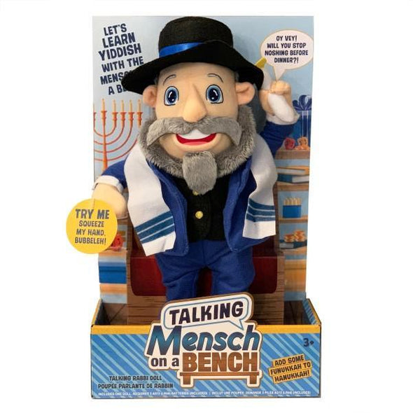 Talking Mensch on a Bench – 12″ Doll