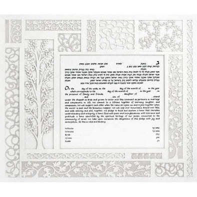Terrace Ketubah by Melanie Dankowicz - Many Colors - ModernTribe