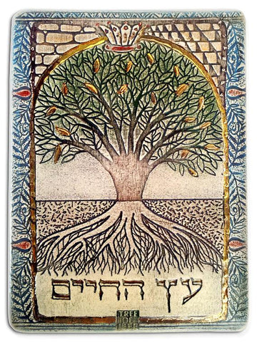 Tree of Life Blessing Plaque by Amir - ModernTribe
