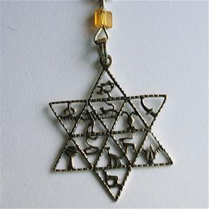 Regina Allen's Twelve Tribes Star of David Necklace by Regina Allen - ModernTribe - 1