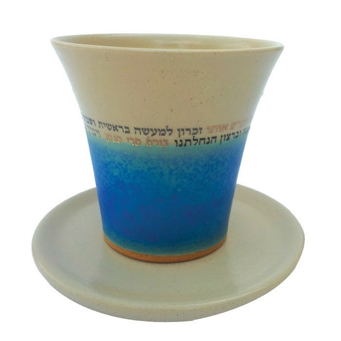 Stemless Kiddush Cup by Michael Ben Yosef In Turquoise by Michal Ben-Yosef - ModernTribe