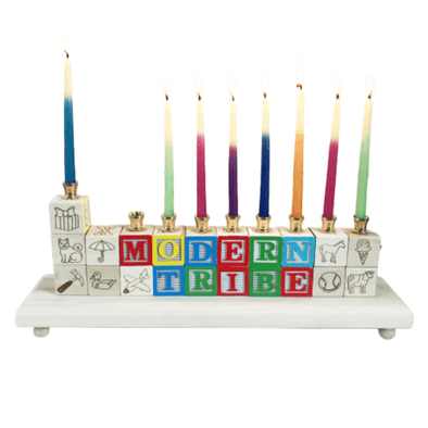 Wooden Block Name Menorah - ModernTribe