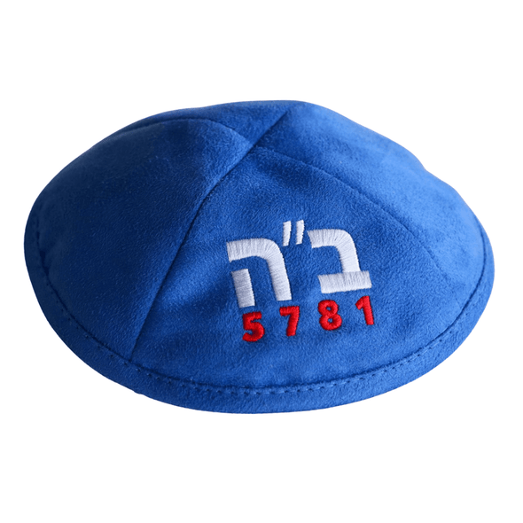 "Jeanette Kuvin Oren Kippahs Blue B""H Biden Harris 2020 Kippah in Hebrew - 100% of Profits Donated"