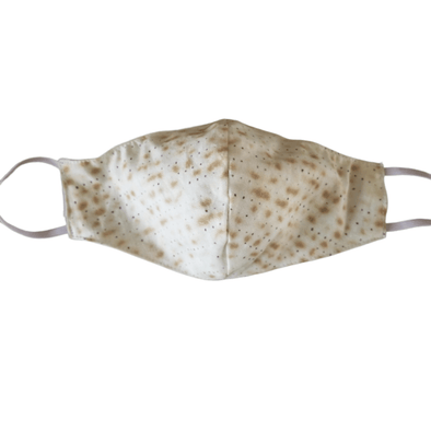 Matzah Face Mask - 100% Cotton - ModernTribe
