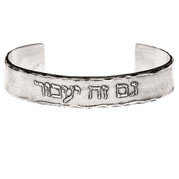 Marla Studio Bracelets Silver This Too Shall Pass Cuff by Marla Studio