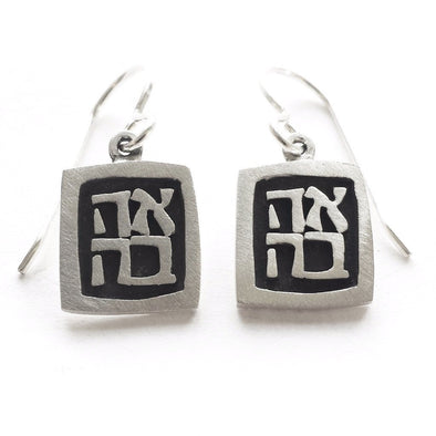 Ahava Vignette Earrings by Emily Rosenfeld - ModernTribe