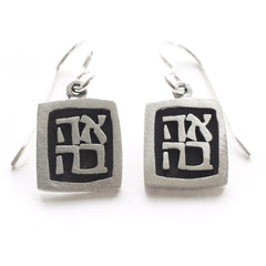 Ahava Vignette Earrings by Emily Rosenfeld by Emily Rosenfeld - ModernTribe