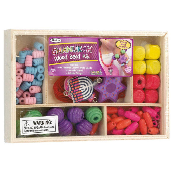 Hanukkah Wooden Beads Craft Kit - ModernTribe