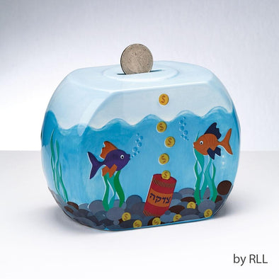 Rite Lite Tzedakah Boxes Goldfish Bowl Kid's Tzedakah Box