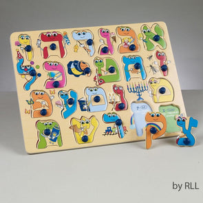 22 Piece Wood Alef-Bet Puzzle