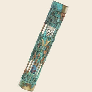 Woven Wedding Mezuzah with Green Patina by Gary Rosenthal