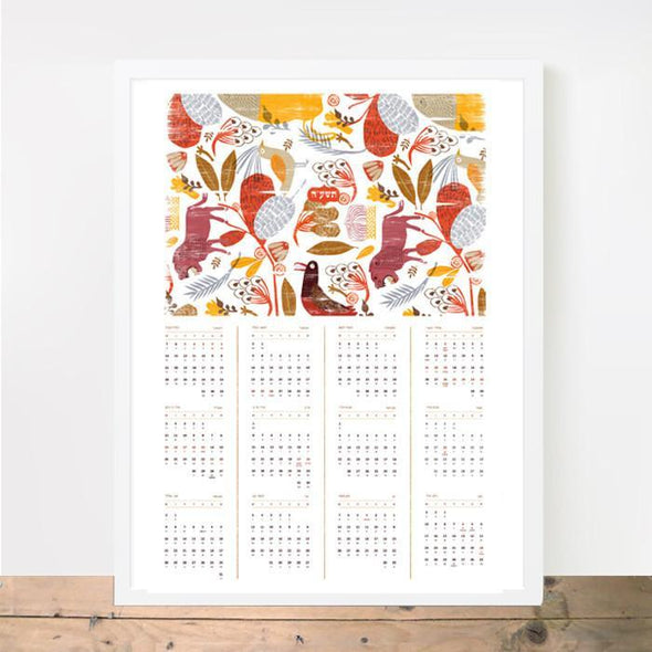 Jewish New Year's Calendar 5775 - Lions by Dvash - ModernTribe - 3