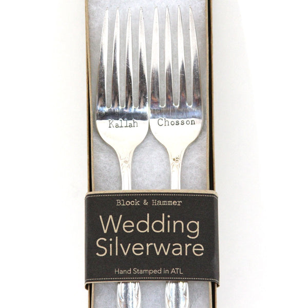 Block and Hammer Kitchen Utensils Kallah (Bride) and Chosson (Groom) Wedding Forks - Jewish Wedding Gift