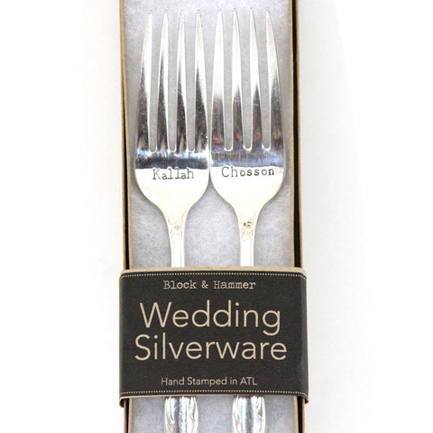 Kallah (Bride) and Chosson (Groom) Wedding Forks - Jewish Wedding Gift by Block and Hammer - ModernTribe - 1