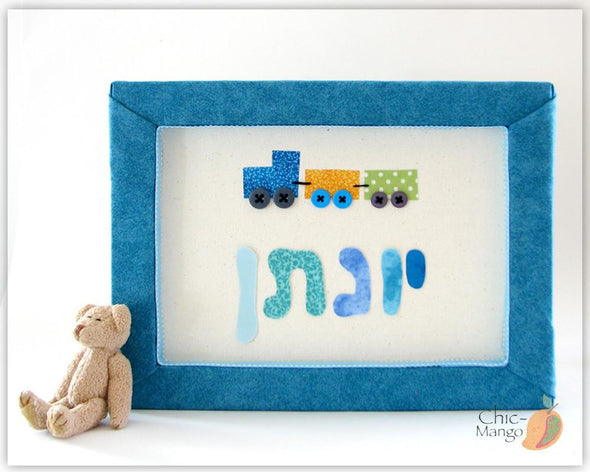 Personalized Hebrew Name Wall Art by Shikma Benmelech - ModernTribe