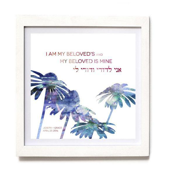 Personalized Print: I Am My Beloved's and My Beloved is Mine - Blue