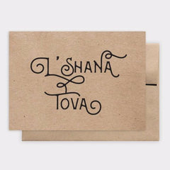L'Shanah Tova - Jewish New Year Greeting Card