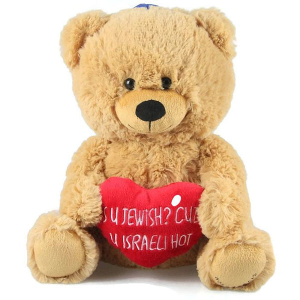 "Hollabears Stuffed Toy ""Is U Jewish? Cuz U Israeli Hot"" Teddy Bear"