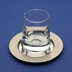 Piet Cohen Crystal Kiddush Cup by Piet Cohen - ModernTribe - 1