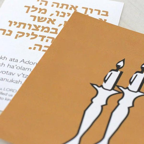 Blessing Cards by Chai & Home by Chai and Home - ModernTribe - 1