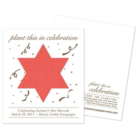 Bar Mitzvah Favor Plantable & Personalized | Set of 20 - ModernTribe