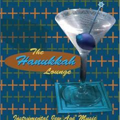 The Hanukkah Lounge -- CD by Other - ModernTribe