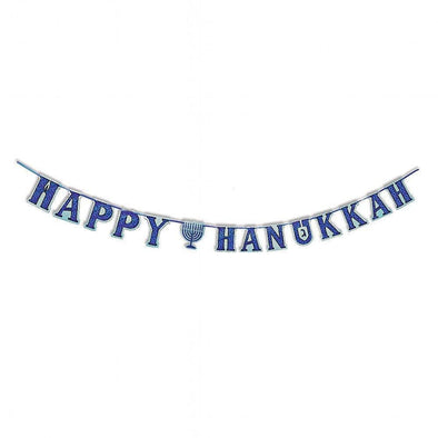 Aviv Judaica Decorations Happy Hanukkah Holographic Letter Banner on Ribbon