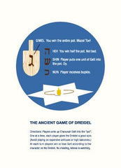 Ancient Dreidel Game Chanukah Card - Single by Seltzer Goods - ModernTribe