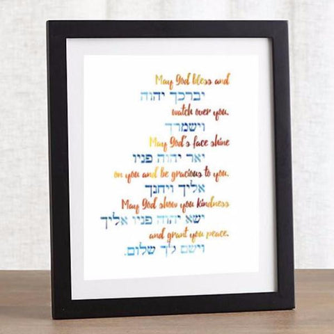 A Blessing for Children Print