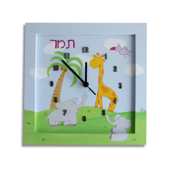 Personalized Children's Wall Clocks in Hebrew or English by Sharon Goldstein Happy Judaica - ModernTribe - 13