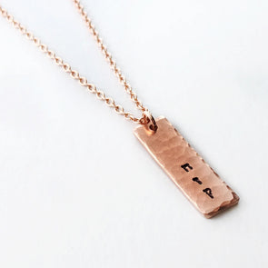 Strong - Chazaq - Hammered Copper Necklace