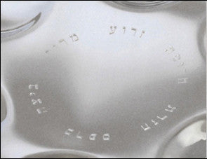 Moon Crater Seder Plate by Laura Cowan by Laura Cowan - ModernTribe - 3